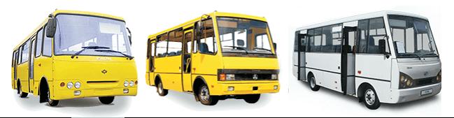 производство запчастей для автобусов