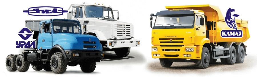 производство запчастей для грузовых автомобилей